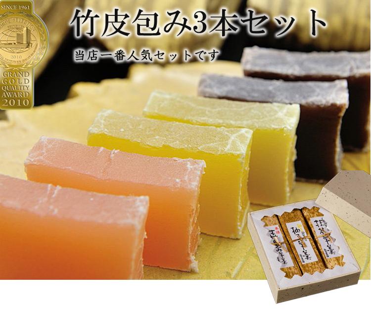 和歌山串本の紅葉屋本舗の羊羹の画像
